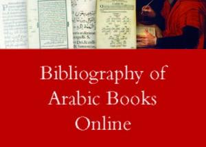 Bibliography of Arabic Books Online